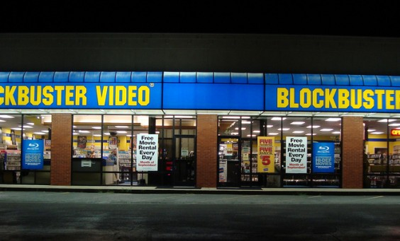 blockbuster-video-stor-by-travdir1
