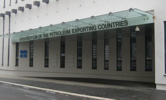 OPEC-building-02