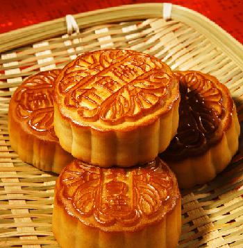 chinese moon cake every 15th day of eight many celebrate 2791