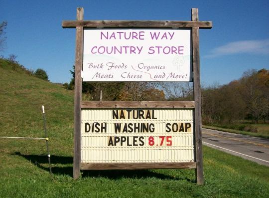 natures-way-store