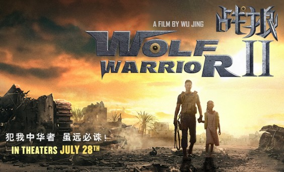 wolfwarrior3